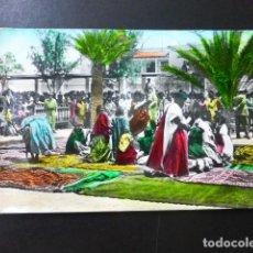 Postales: SAHARA ESPAÑOL BAILE TIPICO SAHARAHUI. Lote 196299135