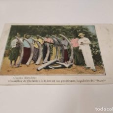 Cartes Postales: GUINEA ESPAÑOLA - POSTAL COLMILLOS DE ELEFANTES CAZADOS EN LAS POSESIONES ESPAÑOLAS DEL MUNI. Lote 208392708