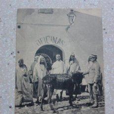 Postales: POSTAL MARRUECOS - ALCAZAR - LITIGIO OFICINA INDÍGENA - COLECCIÓN LIBRERÍA ESPAÑOLA - 1937. Lote 210962245