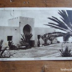Postales: POSTAL SAHARA ESPAÑOL - TANTAN ALCAZABA - FOTO HERNANDEZ GIL FOTOGRABADO LAS PALMAS C. Lote 211438792