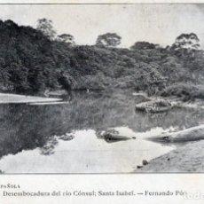 Postales: POSTAL GUINEA ESPAÑOLA (FERNANDO PÓO) DESEMBOCADURA DEL RÍO CÓNSUL; SANTA ISABEL - SERIE B. NÚM. 6. Lote 211644074