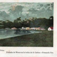 Postales: POSTAL GUINEA ESPAÑOLA (FERNANDO PÓO) POBLADO DE WESVE EN LA BAHÍA DE S. CARLOS- SERIE E. NÚM. 9. Lote 211644460