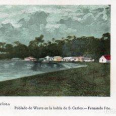 Postales: POSTAL GUINEA ESPAÑOLA (FERNANDO PÓO) POBLADO DE WESVE EN LA BAHÍA DE S. CARLOS - SERIE E. NÚM. 9. Lote 211644658