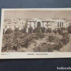 Postales: LARACHE PLAZA DE ESPAÑA. Lote 216412983