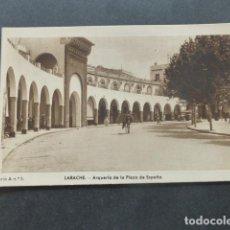 Postales: LARACHE ARQUERIA DE LA PLAZA DE ESPAÑA. Lote 216413085