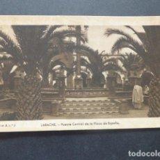Postales: LARACHE FUENTE CENTRAL DE LA PLAZA DE ESPAÑA. Lote 216413338
