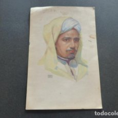 Postales: TETUAN MARRUECOS ESPAÑOL OFICINA DE TURISMO DEL PROTECTORADO RETRATO ERWIN HUBERT ILUSTRADOR. Lote 216800067