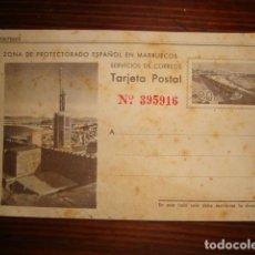 Postales: PROTECTORADO ESPAÑOL. Lote 216928172