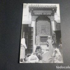 Postales: TETUAN ZOCO EL FOKI. Lote 216951533