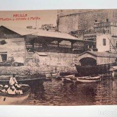 Postales: POSTAL MELILLA - MUELLES Y ENTRADA A MELILLA - CASTAÑEIRA Y ALVAREZ - SC. Lote 217618898