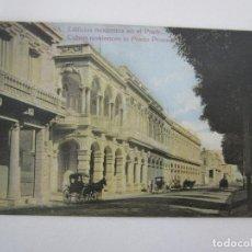 Postales: ANTIGUA POSTAL PUBLICITARÍA - HABANA, EDIFICIOS MODERNOS EN EL PRADO - TABACOS - REPÚBLICA DE CUBA. Lote 219359132