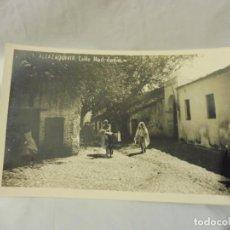 Postales: POSTAL ALKAZARKIVIR ALCAZARQUIVIR 1 CALLE HAD-DADIN MARRUECOS PAPELERÍA LA ESPAÑOLA BLANCO Y NEGRO. Lote 220792197