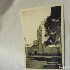 Postales: POSTAL ALKAZARKIVIR ALCAZARQUIVIR 7 MEZQUITA DE YAMAA SIRIKA MARRUECOS PAPELERÍA LA ESPAÑOLA. Lote 220893961