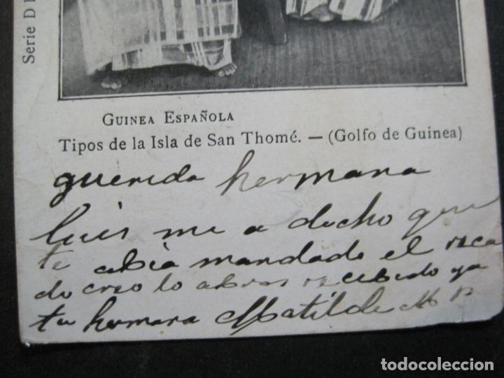 Postales: GUINEA ESPAÑOLA-TIPOS DE LA ISLA DE SAN THOME-REVERSO SIN DIVIDIR-POSTAL ANTIGUA-(74.785) - Foto 2 - 221162485