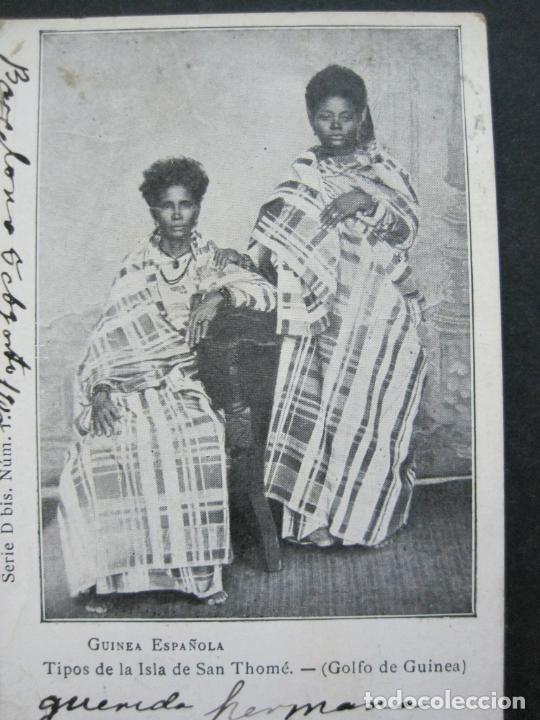 Postales: GUINEA ESPAÑOLA-TIPOS DE LA ISLA DE SAN THOME-REVERSO SIN DIVIDIR-POSTAL ANTIGUA-(74.785) - Foto 3 - 221162485