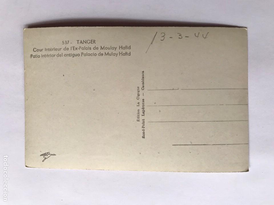 Postales: TANGER, Postal No.537, Patio interior del antiguo Palacio de Mulay Haftd, - Foto 2 - 221806903