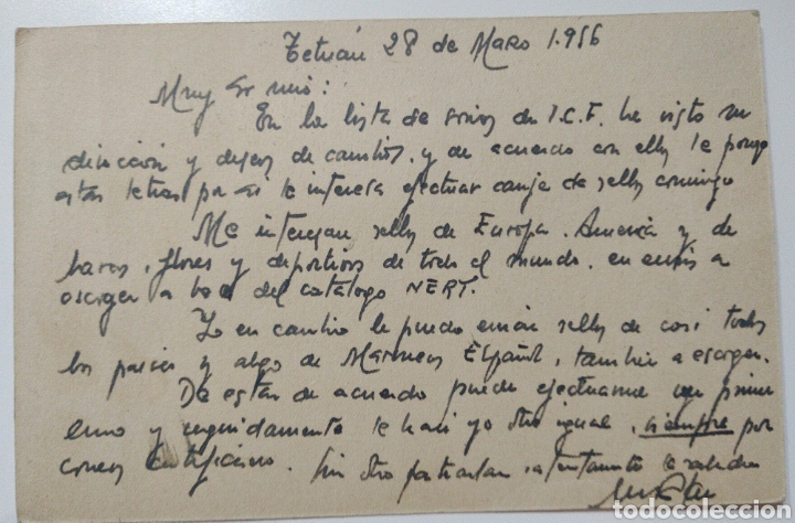 Postales: Antigua tarjeta de zona de protectorado español en Marruecos - Foto 2 - 222083682