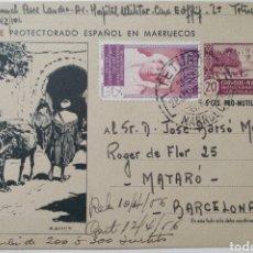 Postales: ANTIGUA TARJETA DE ZONA DE PROTECTORADO ESPAÑOL EN MARRUECOS. Lote 222083682