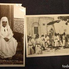 Postales: DOS POSTALES DE EL JALIFA DE TETUÁN. DÉCADA DE 1920. PROTECTORADO.. Lote 222448671