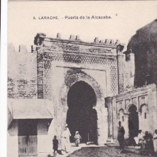 Cartes Postales: MARRUECOS LARACHE PUERTA DE LA ALCAZABA. ED. LARACHE POSTAL Nº 2. SIN CIRCULAR. Lote 223404177