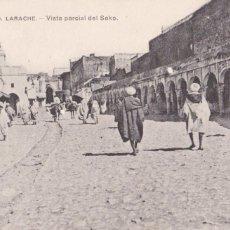 Cartes Postales: MARRUECOS LARACHE VISTA PARCIAL DEL SOKO. ED. LARACHE POSTAL Nº 9. SIN CIRCULAR. Lote 223404361