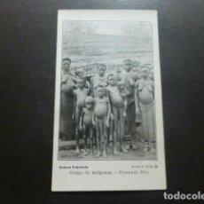 Postales: GUINEA ESPAÑOLA FERNANDO POO GRUPO DE INDIGENAS. Lote 234169900