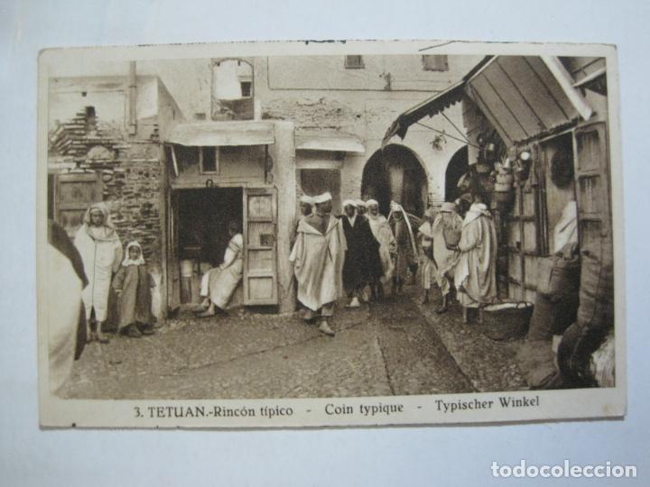 TETUAN-RINCON TIPICO-M.ARRIBAS EDITOR-3-POSTAL ANTIGUA-VER FOTOS-(76.879) (Postales - Postales Temáticas - Ex Colonias y Protectorado Español)