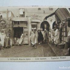 Postales: TETUAN-RINCON TIPICO-M.ARRIBAS EDITOR-3-POSTAL ANTIGUA-VER FOTOS-(76.879). Lote 236002680