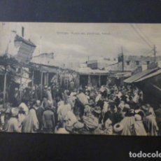 Postales: TETUAN MARRUECOS PLAZA DEL ZOCO DE TRIGO. Lote 236074120