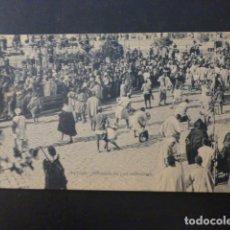 Postales: TETUAN MARRUECOS COFRADIA DE LOS HAMACHAS. Lote 236074275