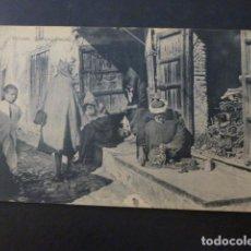 Postales: TETUAN MARRUECOS COMERCIO MORO. Lote 236074330