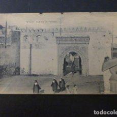 Postales: TETUAN MARRUECOS PUERTA DE TANGER. Lote 236074450
