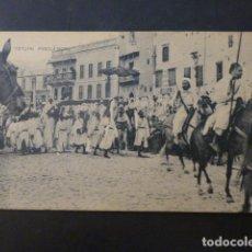 Postales: TETUAN MARRUECOS PASCUA MORA. Lote 236074480