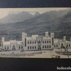 Postales: TETUAN MARRUECOS ESTACION DEL FERROCARRIL A CEUTA. Lote 236074535