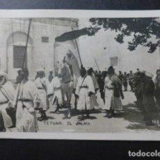 Postales: TETUAN MARRUECOS EL JALIFA. Lote 236194985