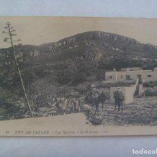 Postales: POSTAL DE TANGER DE PRINCIPIOS DE SIGLO , EN FRANCES. Lote 241536660
