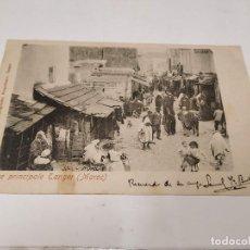Postales: MARRUECOS - POSTAL TÁNGER - RUE PRINCIPALE. Lote 241862470