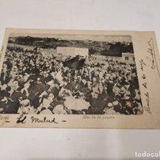 Postales: MARRUECOS - POSTAL TÁNGER - FÊTE DE LA POUDRE. Lote 241863780