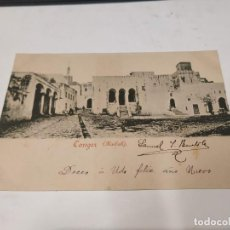 Postales: MARRUECOS - POSTAL TÁNGER - KASBAH. Lote 241865010