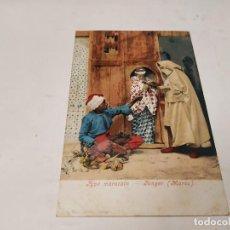 Postales: MARRUECOS - POSTAL TÁNGER - TYPE MAROCAIN. Lote 241866995