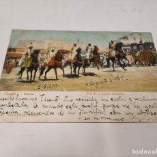 Postales: MARRUECOS - POSTAL TÁNGER - FÊTE DE LA POUDRE (FANTAISIE). Lote 241867455
