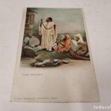 Postales: MARRUECOS - POSTAL TÁNGER - TYPES MAROCAINS. Lote 241867905