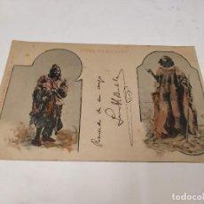 Postales: MARRUECOS - POSTAL TÁNGER - TYPES MAROCAINS. Lote 241868730