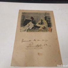 Postales: MARRUECOS - POSTAL TÁNGER - TYPES MAROCAINS. Lote 241869105