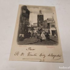 Postales: MARRUECOS - POSTAL TÁNGER (TANGIERS) - MAIN STREET. Lote 241869435