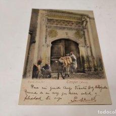 Postales: MARRUECOS - POSTAL TÁNGER - ENTRÉE D'UN FORT. Lote 241870065