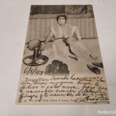 Postales: MARRUECOS - POSTAL TÁNGER - DANSEUSE ARABE. Lote 241920905