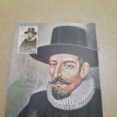 Postales: ANTIGUA POSTAL VIRREY FRANCISCO DE TOLEDO CON SELLO MATASELLADO SIN ESCEIBIR. Lote 242334295