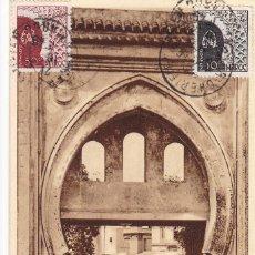Postales: MARRUECOS, TANGER PORTE DU GRAND SOCCO. ED. LEBRUN FRÈRES Nº 16. ESCRITA. Lote 243049060