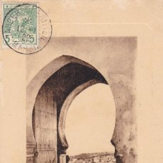 Postales: MARRUECOS, TANGER PALAIS DU PACHA. ED. AU BON MATHURIN. ESCRITA. Lote 243049995